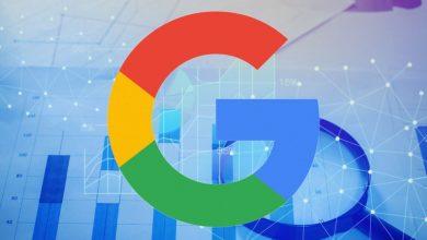 Photo of Google Araçları Nelerdir?